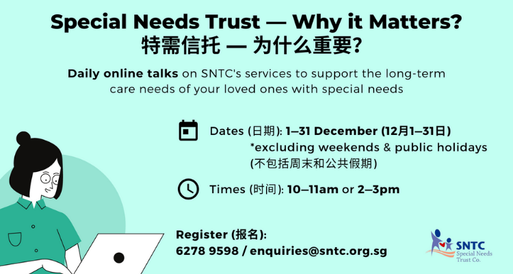 special needs trust sntc events