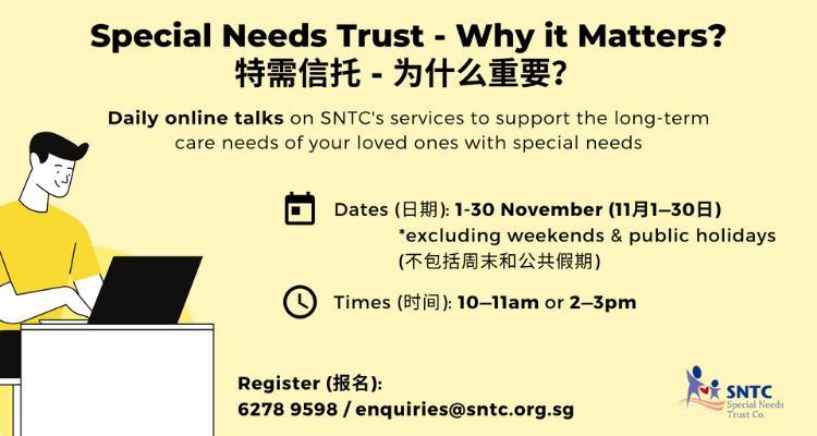 special needs trust sntc snss